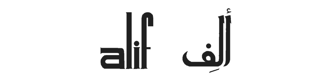 Alif Journal logo