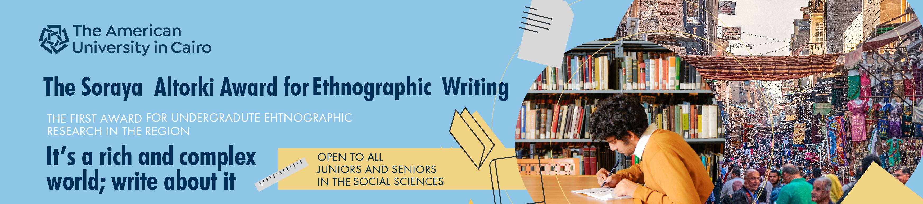 An Ad for Soraya Altorki Award for ethnographic writing