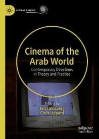 Cinema of the Arab world
